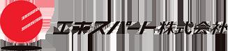 福島・郡山の求人・転職・就職・人材派遣のことならエキスパート株式会社